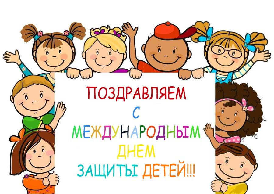 Happy-Childrens-Day.jpg